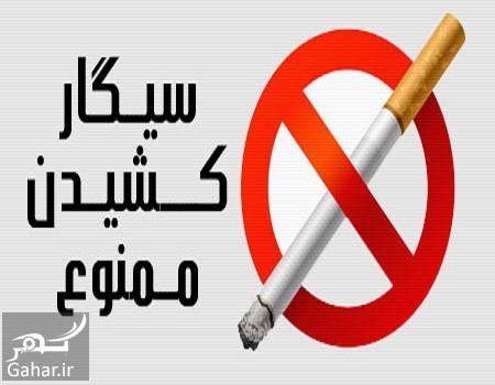 485975 740 6 راه ساده برای ترک سیگار در زنان