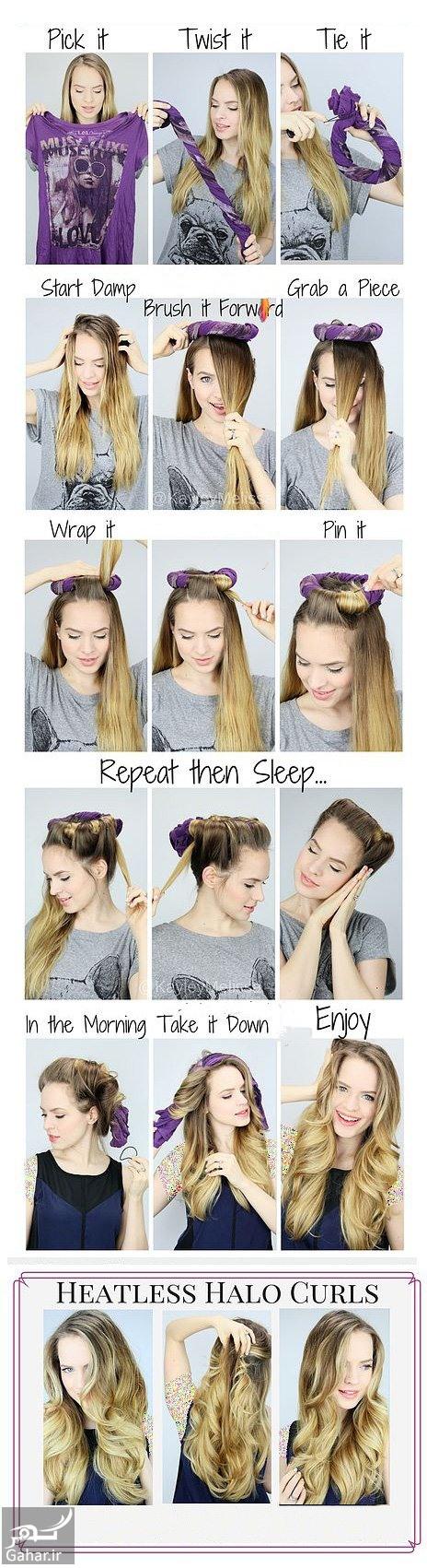 haire style آموزش گام به گام فر کردن مو به روش خانگی