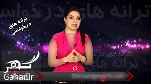index مجری زن شبکه ماهواره ای در مشهد دستگیر شد