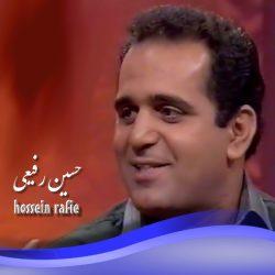بیوگرافی حسین رفیعی مجری تلویزیون