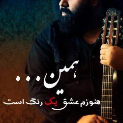 زندگینامه و بیوگرافی رضا صادقی