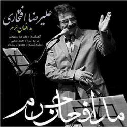واکنش تند علیرضا افتخاری به عکسش در کنار جناب خان