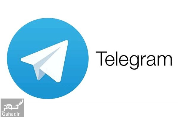 Telegram new version کانال های تلگرام به بن بست رسیدند؟