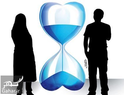 سن ازدواج و سن بچه دار شدن در ایران اعلام شد, جدید 1400 -گهر