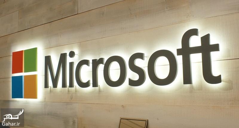 pic 25253 1456912528 اگر این کار را انجام دهید مایکروسافت به شما پول و جایزه می دهد