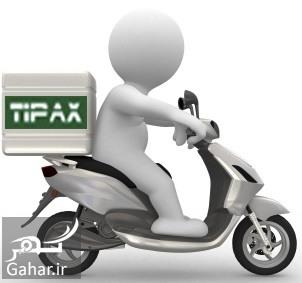همه چیز در مورد پست تیپاکس + شعب تهران و شهرستان ها, جدید 1400 -گهر