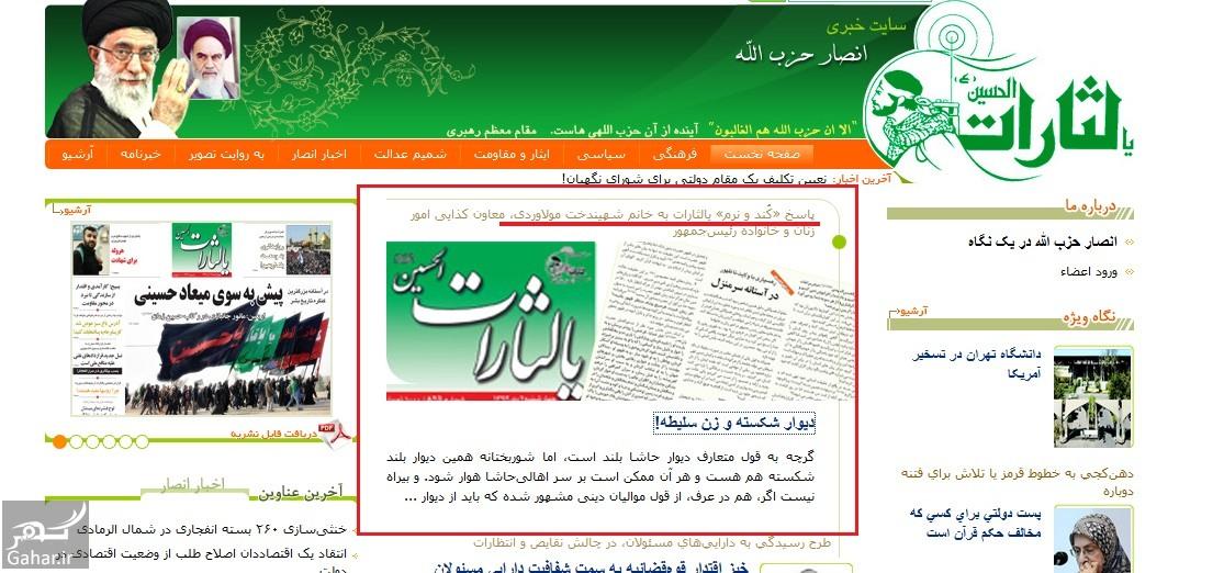 عکس سردبیر نشریه یالثارات + مصاحبه با عبدالحمید محتشم سردبیر یالثارات