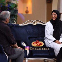 حضور سحر زکریا در دورهمی ؛ اعتراض یک نشریه به مجرد ماندنش + واکنش تند او