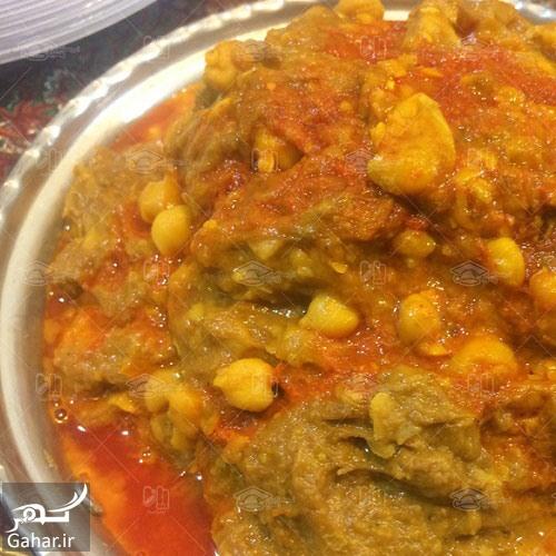 طرز تهیه قیمه نجفی غذای عربی, جدید 1400 -گهر