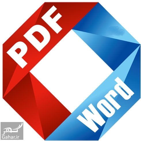 آموزش تبدیل pdf به word بدون به هم ریختگی, جدید 1400 -گهر