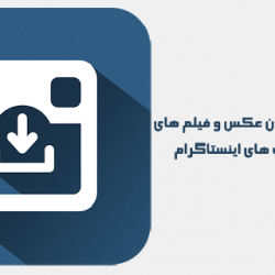 instal-dl-tarfandha-net_