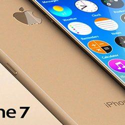 iphone71234-e1462047043178