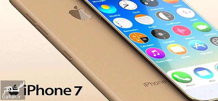 iphone71234 e1462047043178 مشخصات و قیمت آیفون 7 و آیفون 7 پلاس اعلام شد