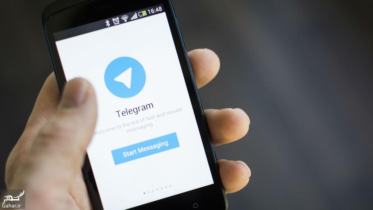 انتشار نسخه جدید تلگرام + ویژگی ها, جدید 1400 -گهر