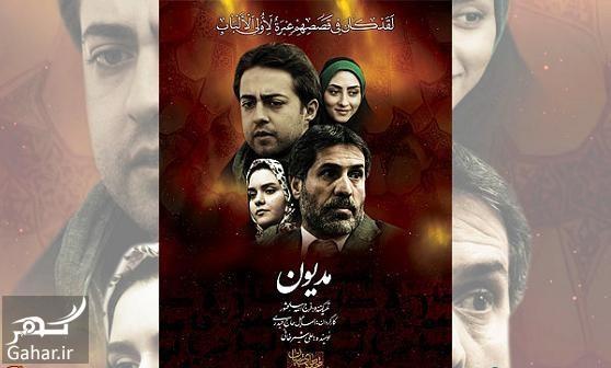132792 پخش سریال قصه های تبیان آخرین اثر فرج الله سلحشور از تلویزیون