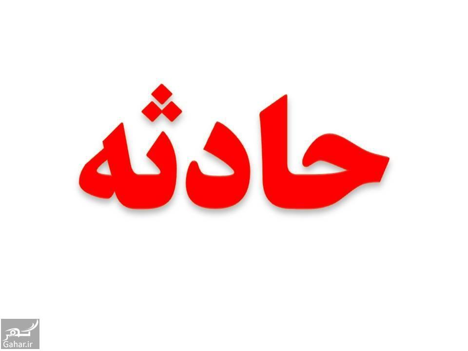 14323 جزییات حادثه خودسوزی زن 30 ساله در بلوار کشاورز تهران