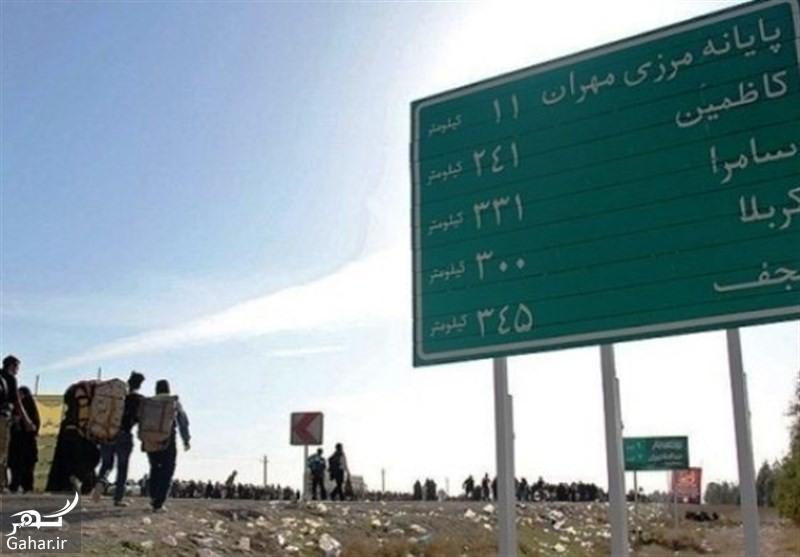 30014 325 عدم صدور گذرنامه و ویزا در مرز مهران