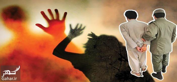 335793 جزییات خبر تلخ 4 روز آزار و اذیت زن جوان تهرانی