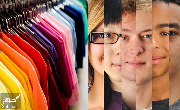 95987a3d5bee45e7af1da461322811f1 راهنمای انتخاب لباس براساس رنگ پوست