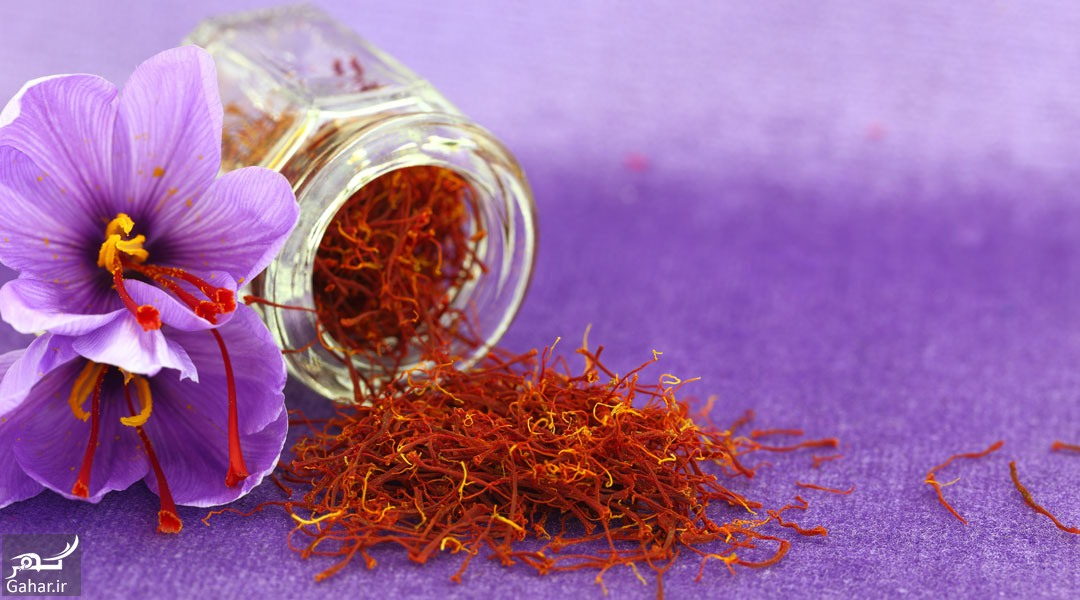 Saffron properties خواص شگفت انگیز زعفران که نمی دانید