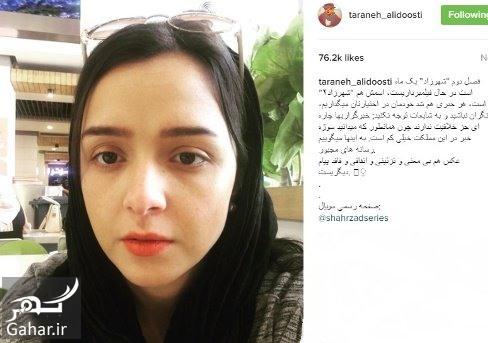 taraneh alidosti 22 عکس بی معنی و تزئینی و اتفاقی ترانه علیدوستی !