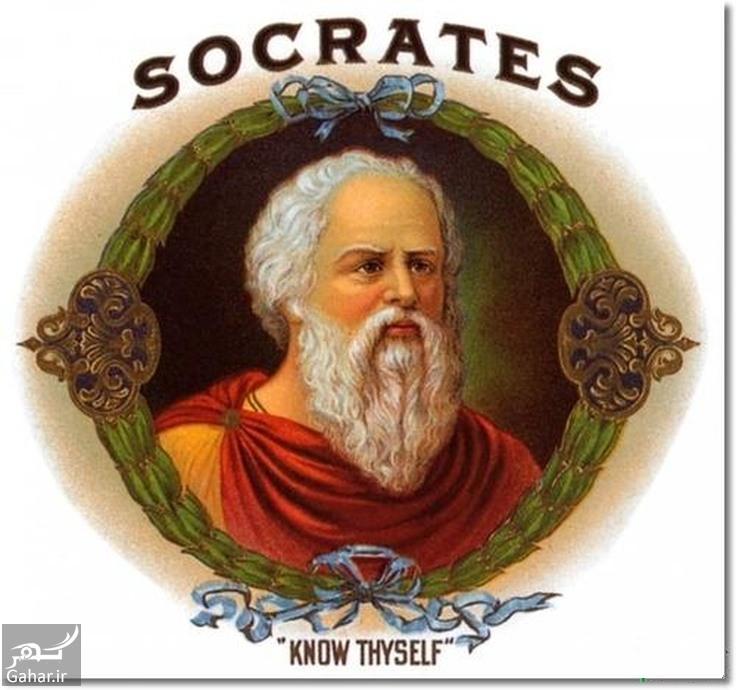00d3f4aefc4100acd7723f8a43746c74 داستان زیبای راز موفقیت سقراط