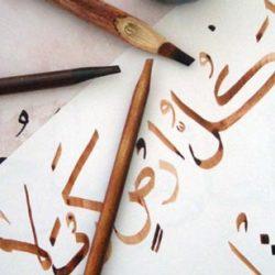 learning_arabic
