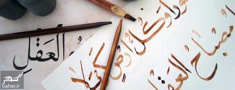 Learning Arabic آموزش زبان عربی و لغات پرکاربرد ویژه اربعین 95