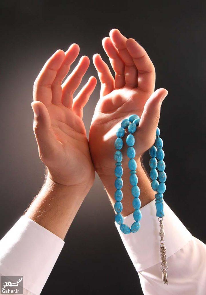 dast doa 31kdtmdej4fph2uj40y8lc معرفی دعاهایی برای رفع فقر و تنگدستی