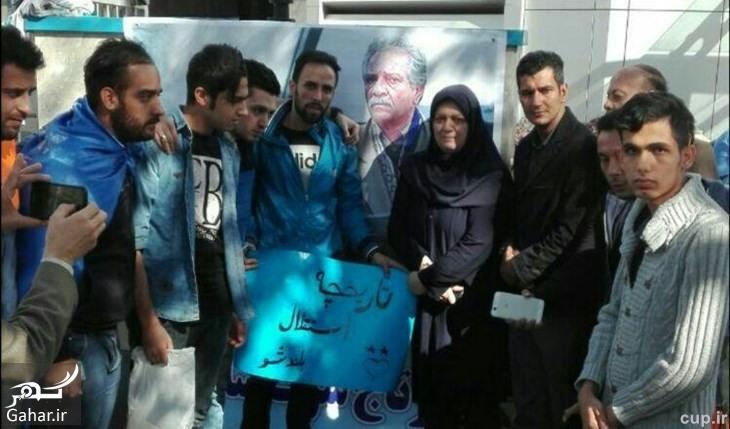 faride shojaei اشک هواداران مقابل بیمارستان ایرانمهر برای منصور پورحیدری ؛ عکس