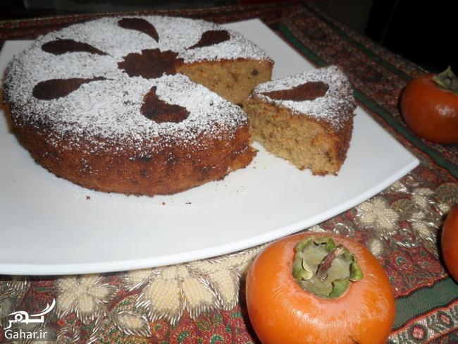 pages 2013 2 13 3 4 16 طرز تهیه کیک خرمالو ، کیک پاییزی