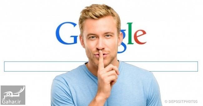 search 1 معرفی موثرترین روش ها برای جستجو در گوگل