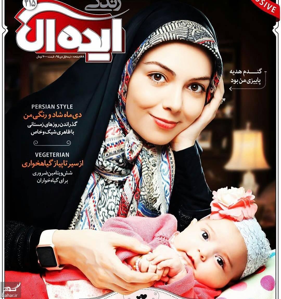 BORGGitjnZ5 جدیدترین عکس آزاده نامداری و دخترش  گندم روی جلد مجله