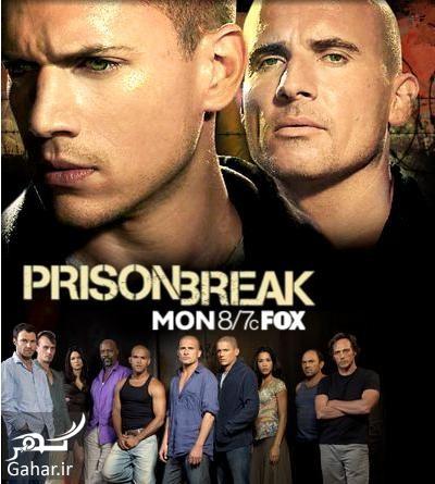 سریال فرار از زندان به زودی از تلویزیون ایران, جدید 1400 -گهر