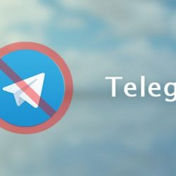 ایا امشب تلگرام فیلتر میشود