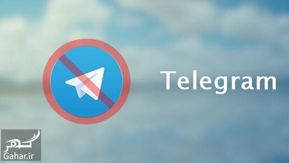 filter telegram امروز آخرین مهلت برای خروج از تلگرام!