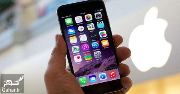 iphone mob 3g روشهای افزایش سرعت اینترنت 3G در گوشی
