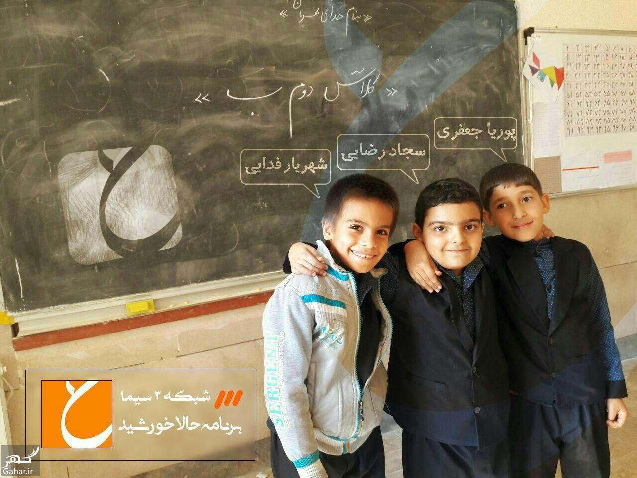 sajad rezaei عکس پوریا جعفری ، سجاد رضایی و شهریار فدایی از دبستان سیف