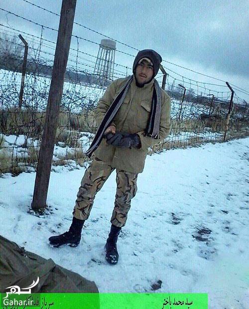 sarbaz marivani سرباز مریوانی در محیط زیست استخدام می شود