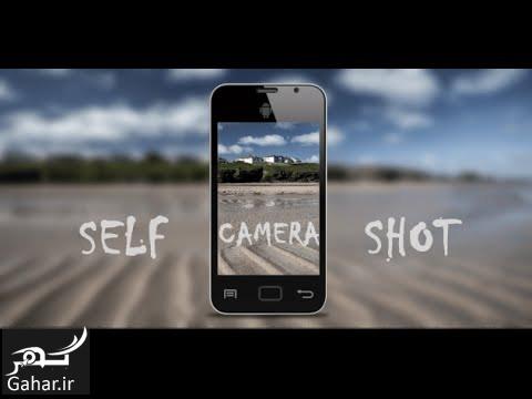 self camera با سوت زدن عکس سلفی بگیرید + دانلود برنامه اندروید