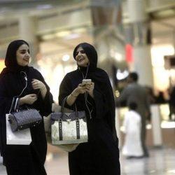 بچه پولدارهای عربستان از اینجا خرید می کنند ؛ عکس