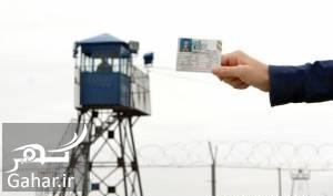 جریمه سربازان غایب جزئیات جدید از مبلغ جریمه سربازان غایب