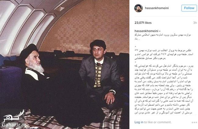 1151617 777 پست سید حسن خمینی در روز 12 بهمن ماه