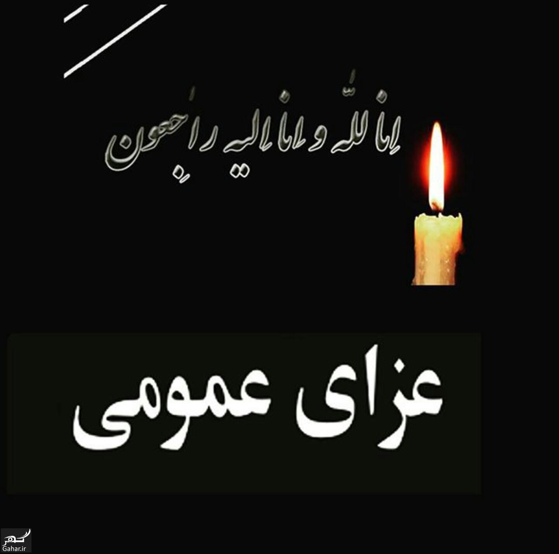 azaye omomi 1 روز تعطیل رسمی درپی درگذشت آیت الله رفسنجانی