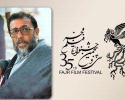 مصاحبه با عماد افروغ درباره دلایل رد شدن برخی فیلم ها در جشنواره فجر