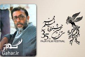 fajr hatami مصاحبه با عماد افروغ درباره دلایل رد شدن برخی فیلم ها در جشنواره فجر