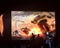ادای احترام محسن یگانه به آتش نشانان حادثه پلاسکو در کنسرتش