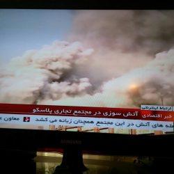 ساختمان پلاسکو تهران پس از آتش سوزی فرو ریخت + فیلم