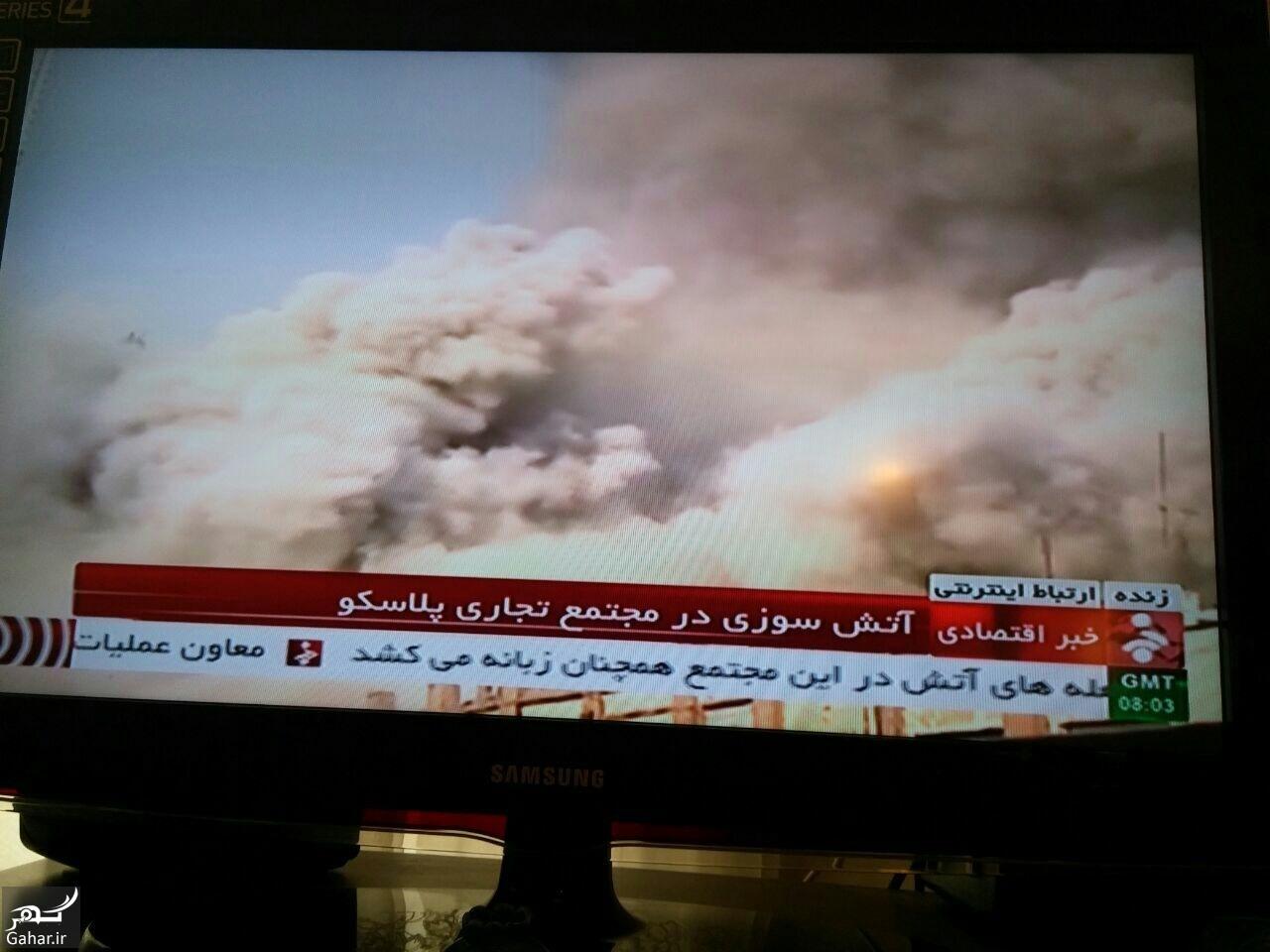 pelasko ساختمان پلاسکو تهران پس از آتش سوزی فرو ریخت + فیلم