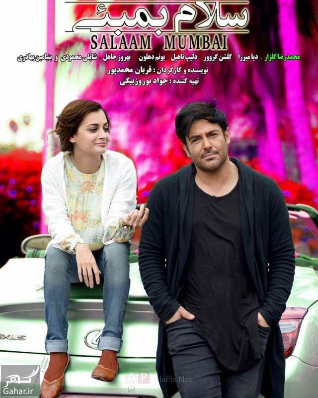 salam bambaei pooster دانلود فیلم سلام بمبئی